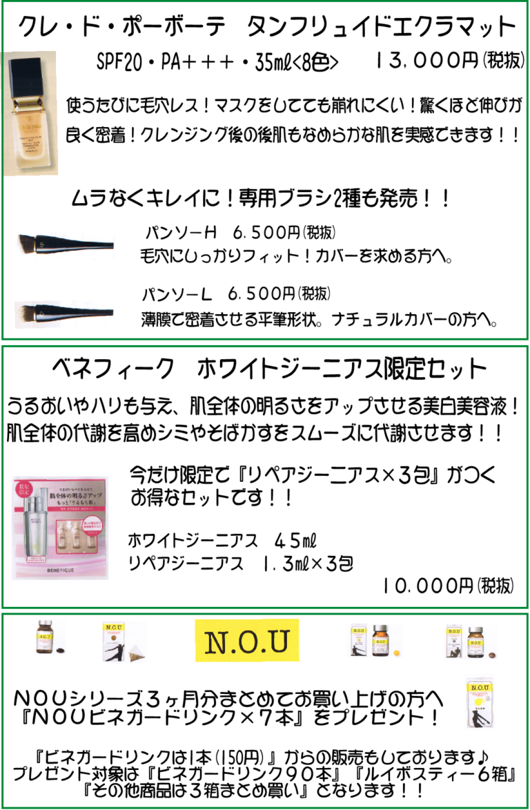 202008_shiseido_2