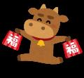 eto_ushi_fukubukuro_scaled