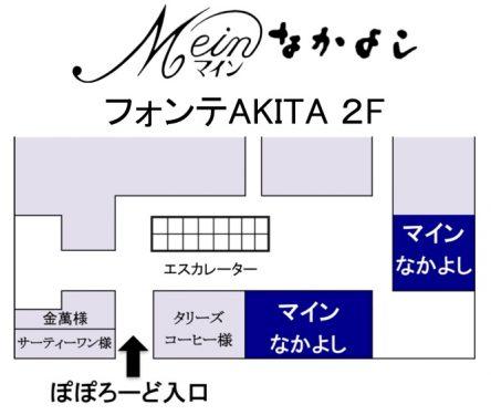fonte_map